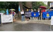 Yunanistan'da Pekin Kış Olimpiyatları için protesto